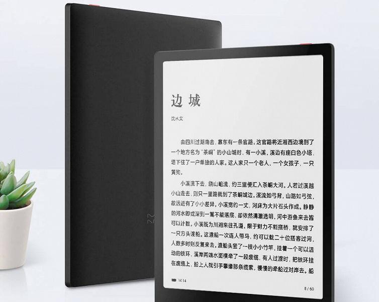 Представлена электронная книга Xiaomi inkPad X с 10-дюймовым экраном E Ink