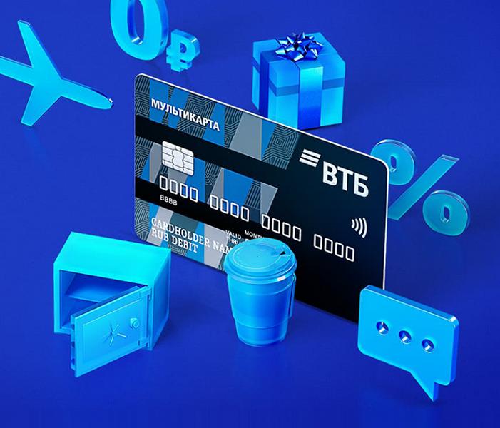 Приложение банка ВТБ теперь доступно в магазине приложений AppGallery для владельцев устройств Huawei и Honor
