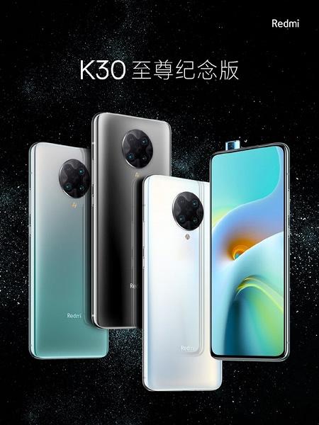 Руководство Xiaomi извинилось за дефицитность Redmi K30 Ultra — популярность превзошла все ожидания