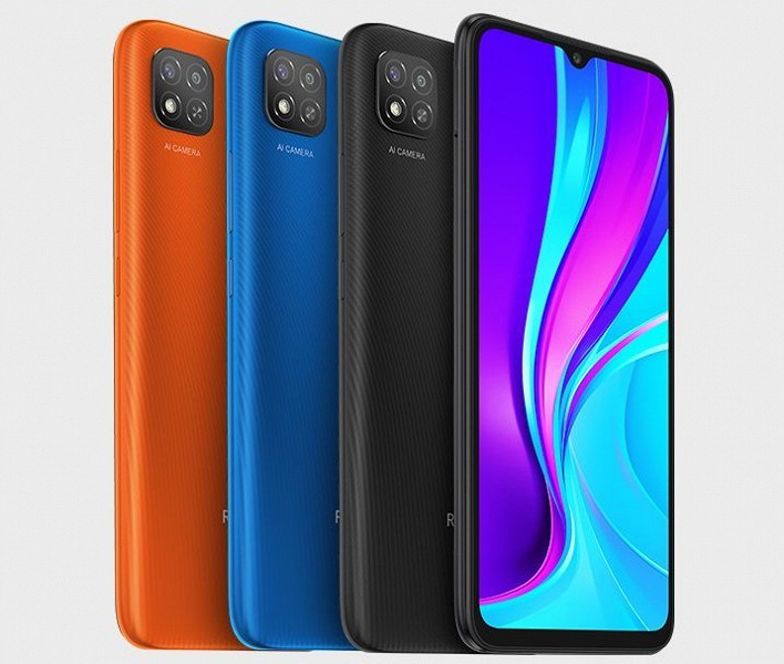 Xiaomi привезла в Россию свой самый бюджетный смартфон с NFC