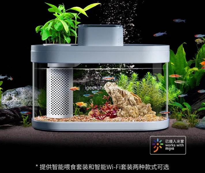 Xiaomi представила умный аквариум с подсветкой и Wi-Fi