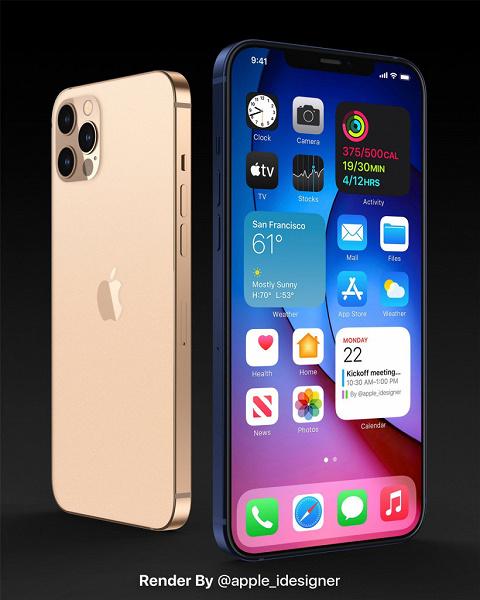 Как iPhone 4, но без клавиши Home и с тройной камерой. iPhone 12 Pro позирует на новых больших рендерах
