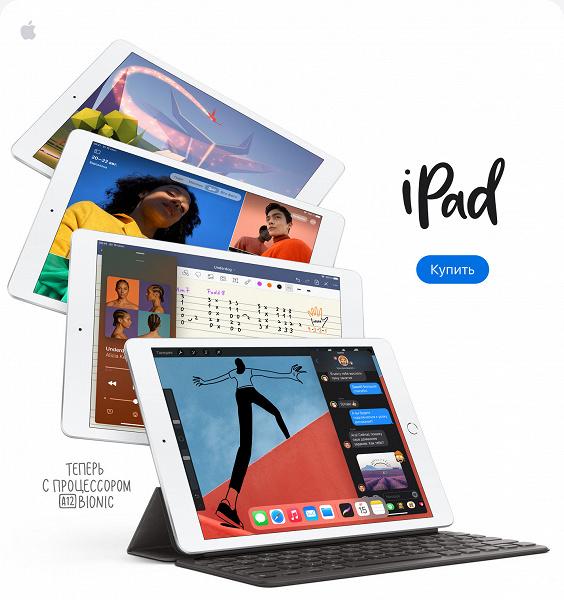 Самый дешёвый iPad прибыл в Россию исправленный и улучшенный
