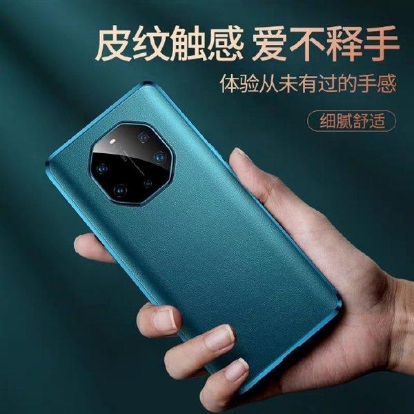 От 1100 евро. Смартфоны Huawei Mate 40 – дорогие, и их будет мало