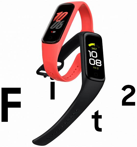 Фитнес-браслет Samsung Galaxy Fit2 наконец поступил в продажу