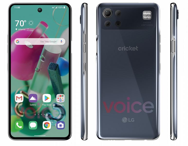 LG становится главным экспериментатором рынка по части дизайна смартфонов. LG K92 выглядит необычно