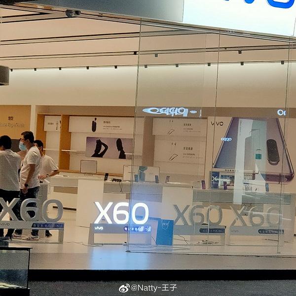 Профессиональный флагман в области обработки изображений. Камерофон Vivo X60 с суперстабилизацией уже рекламируют в магазинах
