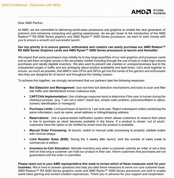 AMD не хочет, чтобы спекулянты наживались на повышенном спросе на видеокарты Radeon RX 6000