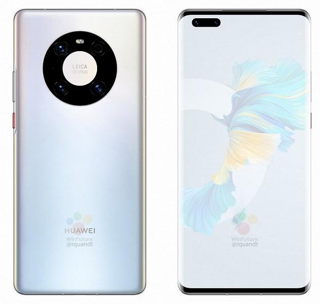 Huawei Mate 40 Pro будет очень дорогим даже для китайцев