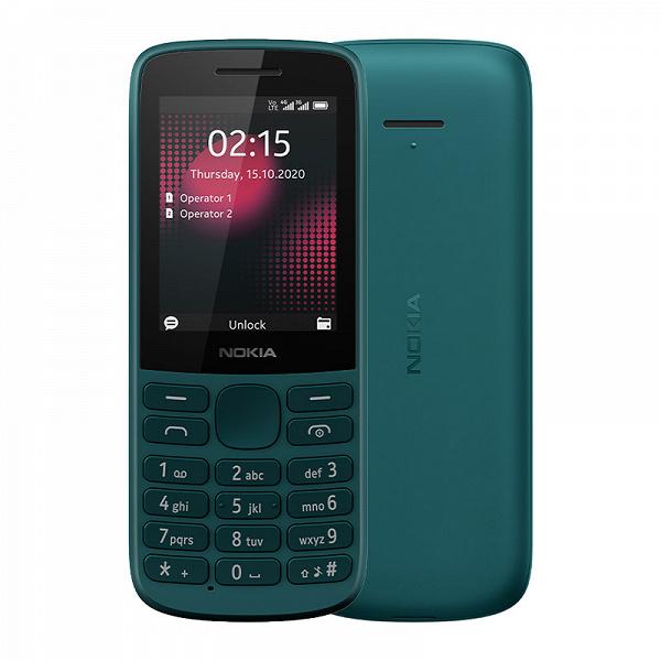 Представлены телефоны Nokia для российских военных и любителей классики