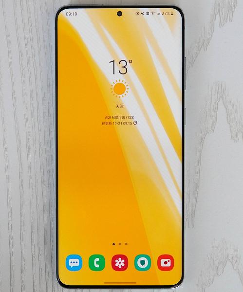 Чем похожи и чем отличаются экраны трёх моделей Samsung Galaxy S21