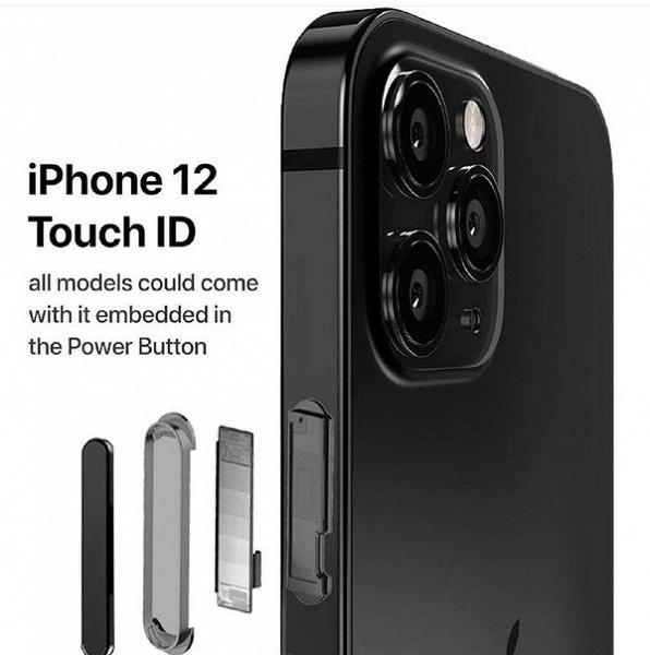 iPhone 12 с боковым сканером Touch ID на новом изображении