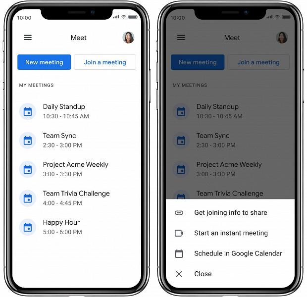 Мобильная альтернатива Zoom сильно изменилась. Google Meet стал похож на вкладку Gmail