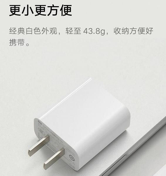 Xiaomi выпустила адаптер питания для iPhone 12