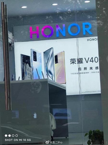 Официальный образ Honor V40 со всех сторон: новый флагман Honor ещё не представлен, но уже рекламируется в офлайне