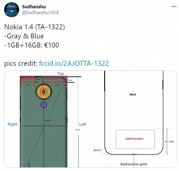 Двойная камера, 16 ГБ флэш-памяти и аккумулятор емкостью 4000 мА·ч. Характеристики Nokia 1.4 ценой 100 евро