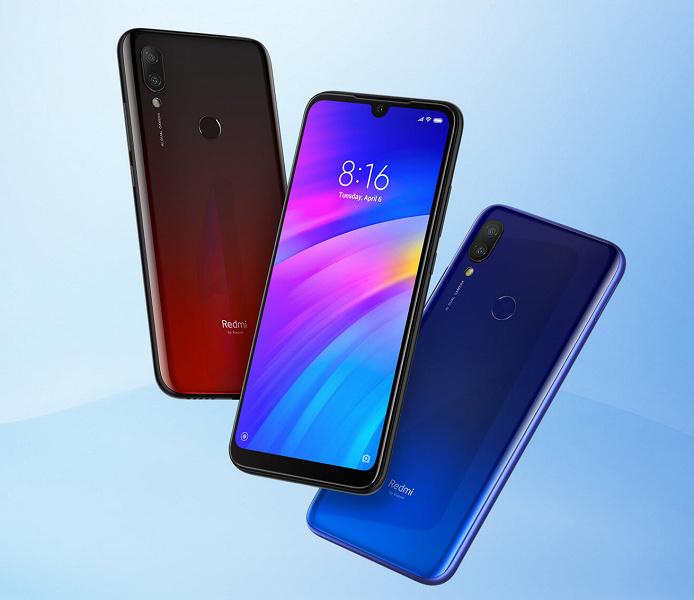 Xiaomi передумала: ультрабююджетный Redmi 7 всё-таки получил MIUI 12