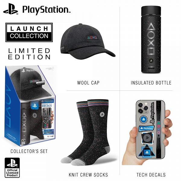 Sony предлагает набор PlayStation 5 Launch Collection без приставки и контроллера