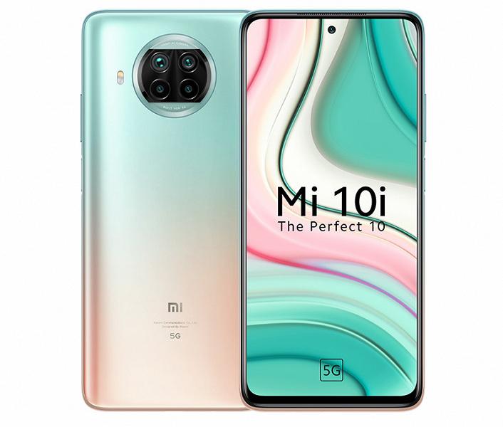 108 Мп, 120 Гц, стереодинамики и NFC. Стартовали продажи Xiaomi Mi 10i