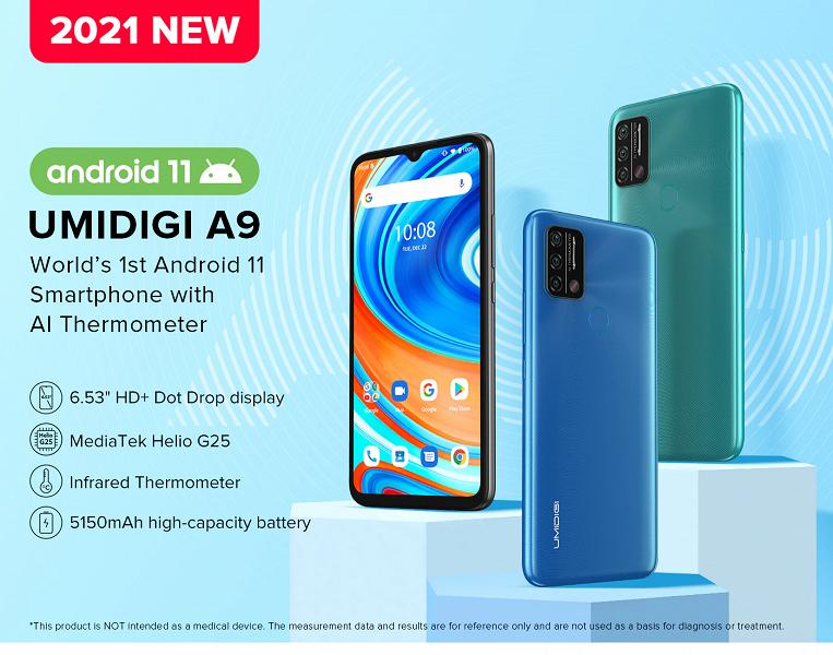 Первый смартфон с Android 11 и инфракрасным термометром. Открылся глобальный предзаказ на Umidigi A9 за полцены