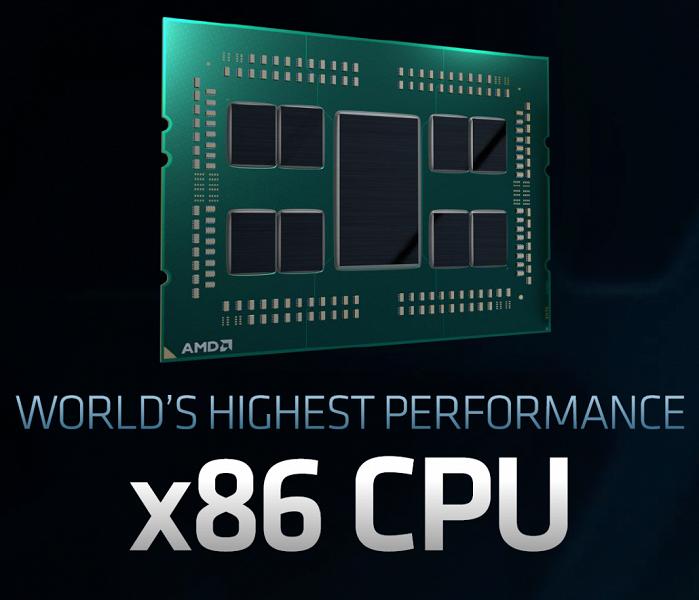 5 нм, 96 ядер, 192 потока и 12 каналов памяти DDR5. Характеристики самых мощных процессоров AMD, которые представят уже осенью