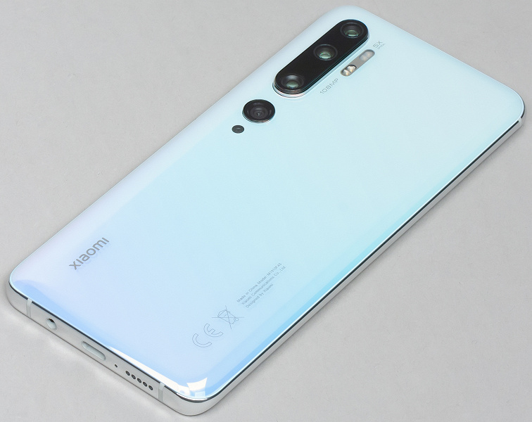 «Пионеры» Xiaomi Mi Note 10/10 Pro наконец получили Android 11