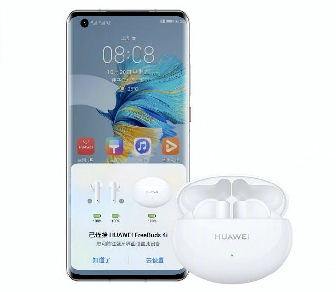 Активное шумоподавление, до 22 часов автономной работы, недорого: представлены беспроводные наушники Huawei FreeBuds 4i