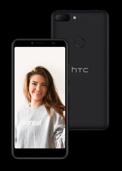 Новый смартфон HTC появился в России и Африке