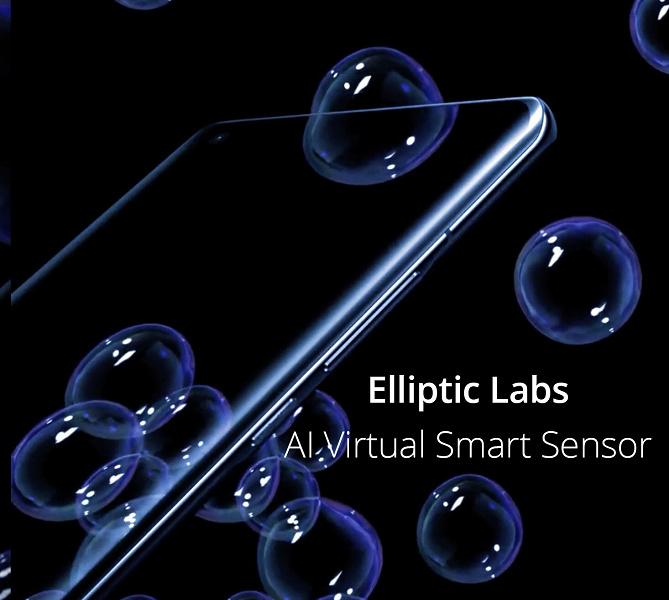 В смартфоне Xiaomi Mi 11 используется виртуальный датчик приближения, созданный специалистами Elliptic Labs