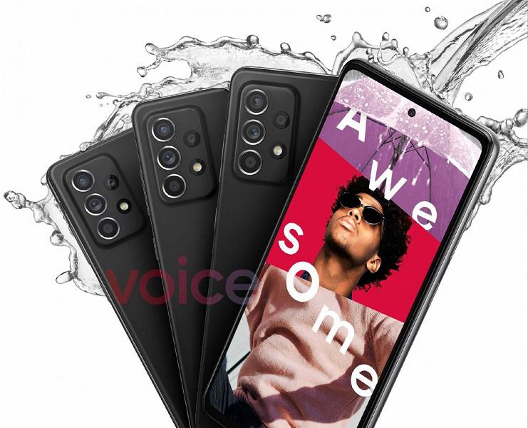 Samsung Galaxy A52 неожиданно оказался водонепроницемым смартфоном