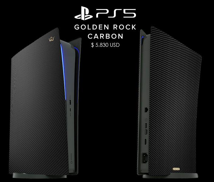 Представлены сразу две чёрные PlayStion 5. Они покрыты карбоном и кожей