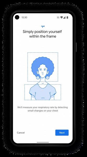 Google научила Android новым трюкам с камерой. Можно определить пульс без дополнительного оборудования и датчиков