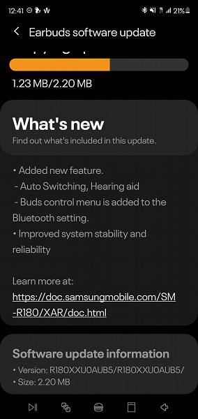 Samsung обновила наушники-бобы Galaxy Buds Live, добавив функции новейших Galaxy Buds Pro