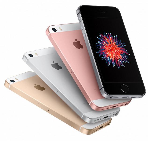 Пользователи iOS любят iPhone SE и iPhone 6s больше современных смартфонов Apple
