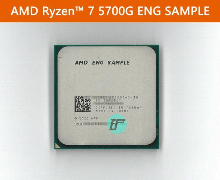AMD создала очередной самый производительный процессор в классе? Появились тесты Ryzen7 5700G