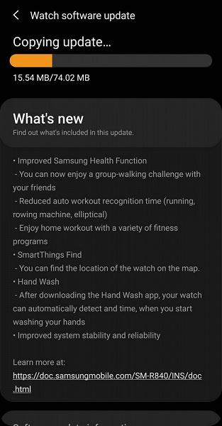 Samsung расширила функциональность умных часов Galaxy Watch 3. Добавлена поддержка SmartThings Find и не только