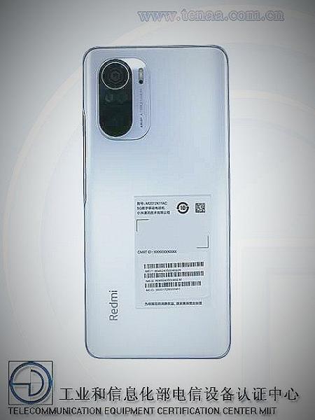 Redmi K40 оказался тонким смартфоном