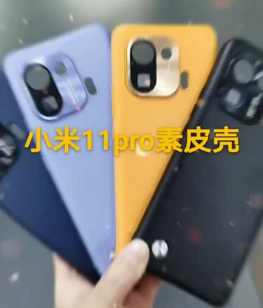 Никакой безумной камеры: панельки Xiaomi Mi 11 Pro показались вживую