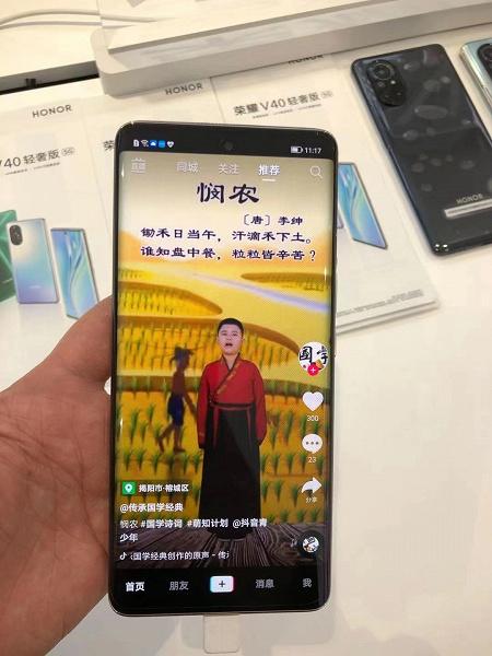 Удешевлённый флагман Honor появился в магазине: фото работающего смартфона и характеристики за день до анонса