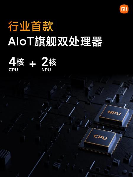 Представлен робот-пылесос Xiaomi нового поколения