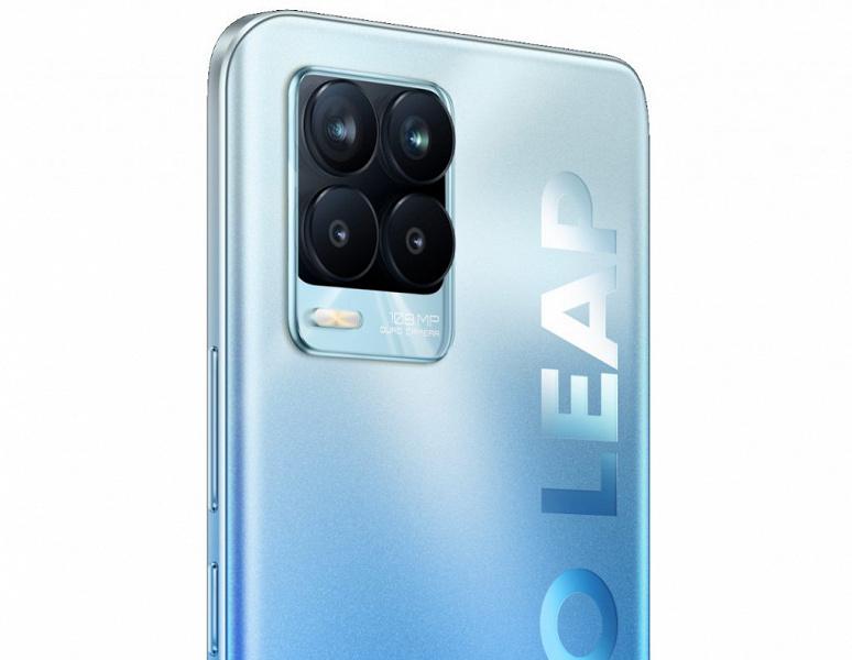 Realme показала смартфон Realme 8 Pro со 108-мегапиксельной камерой
