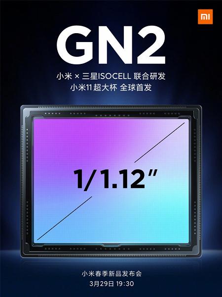 Лучший камерофон Xiaomi за десять лет. Xiaomi Mi 11 Pro получил практически дюймовый датчик и готов побороться с Huawei P50 за звание лучшего камерофона в мире