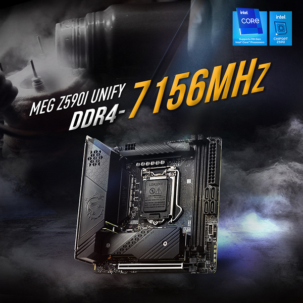 MSI разогнала память DDR4 до 7156 МГц