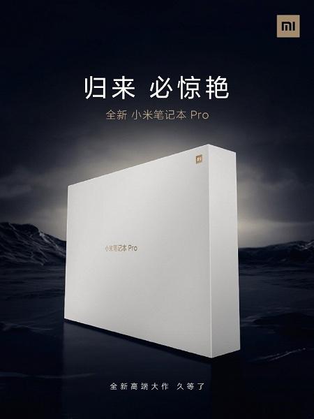 Mi Notebook Pro 2021 – это как RedmiBook Pro 15, но только с графикой Nvidia GeForce RTX 3050 Ti. Подробности о новом флагманском ноутбуке Xiaomi
