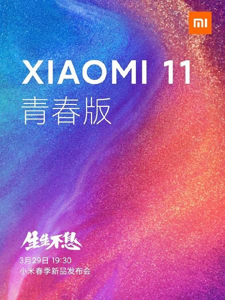 Лей Цзюнь анонсировал самый тонкий и лёгкий смартфон в истории линейки Xiaomi Mi
