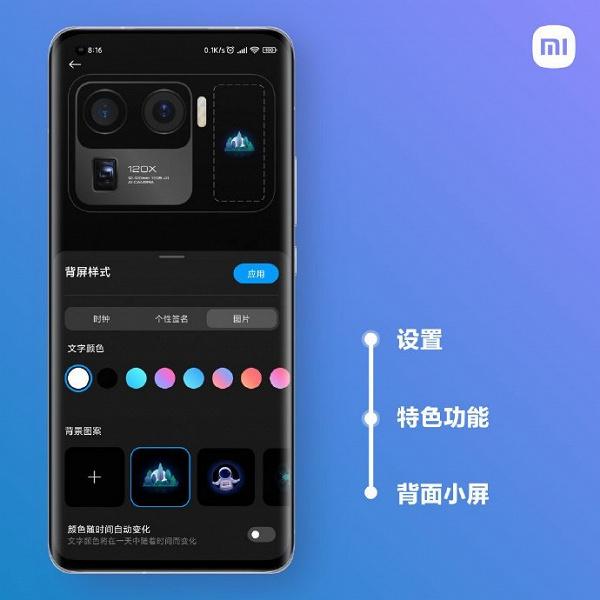 Xiaomi извинилась за нестабильность прошивок MIUI 12 и MIUI 12.5
