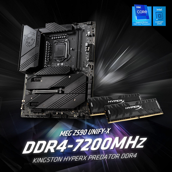7,2 ГГц – это новый рекорд разгона памяти DDR4. И тут снова отметился процессор Intel