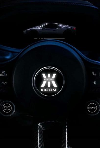 Дизайнер пофантазировал на тему первого электромобиля Xiaomi. Получилось занятно