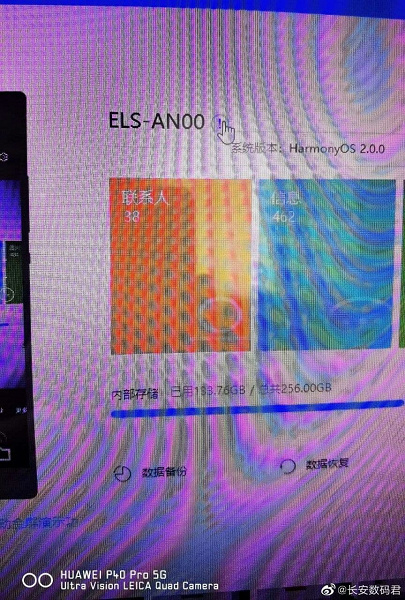 Huawei P30 Pro и P40 Pro уже скоро попрощаются с Android и EMUI