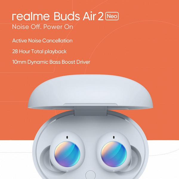 Активное шумоподавление и 28 часов автономной работы за 3000 рублей. Беспроводные наушники Realme Buds Air 2 Neo порадуют характеристиками и ценой